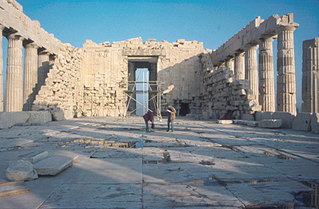 Ariadne Resources For Athenaze